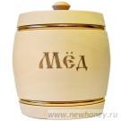Мёд в подарочном бочонке №3 (светлый), вес мёда 1кг